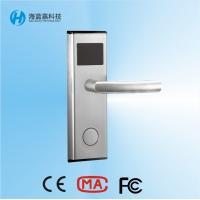 Buy cheap Bestsale magnetic lock two years warraty time,magnetic card lock from wholesalers