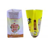 Water Proof 50 Kg Thailand Rice Bags Agricultural PP Woven Bag Packaging Manufactures