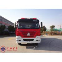27T Huge Capacity Foam Fire Truck Six Seats With 100W Alarm Control System Manufactures