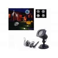 China 12 Patterns Outdoor Christmas Light Show Projector IP67 Replaceable Films on sale