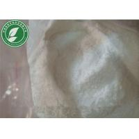 Local Anesthetic Procaine Hydrochloride For Pain Relief CAS 51-05-8 Manufactures