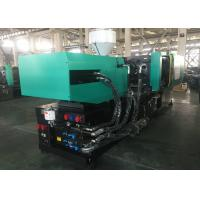 China Fatigue Resistant Hydraulic Injection Molding Machine 300 Ton 570mm Opening Stroke on sale