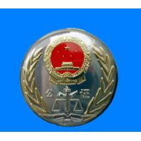 China emblem , plaques, signs, on sale