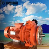 High strength MB Stepless Speed Variator 0.12KW - 7.5KW , Variator Transmission Manufactures