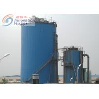 Up - Flow Carbon Steel UASB Anaerobic Reactor For Waste Water Treatment Plant Manufactures