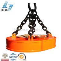 Quality Crane Lifting Magnet for Lifting Scrap, Magnet Lifting Equipment for sale