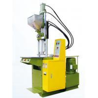 Vertical Mold Opening Injection Machine Suitable For Insert Molding Manufactures