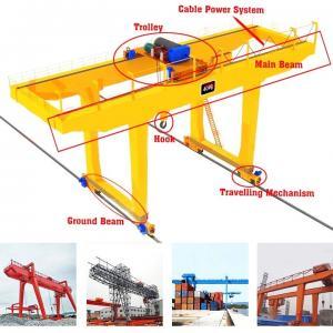 China Electric 500 Ton Box Type MG Double Girder Gantry Crane on sale
