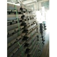Buy cheap supply lead ingots min purity is 99.995% high quality low price from wholesalers
