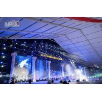 Outdoor Aluminium Frame And PVC Fabric Tent And Marquee For All Kinds Of Events Manufactures