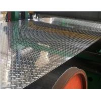 Customized Length Aluminium Diamond Plate With Ribs For Boat Superstructure Manufactures