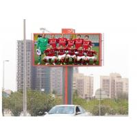 Buy cheap High Brightness Outdoor Led Advertising Displays W 320 x H 160 mm 7000nits from wholesalers
