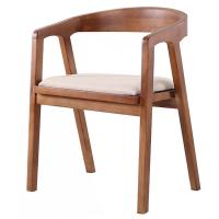 Modern Solid Wood Chairs Dining Furniture With Leather Seater And Armrest