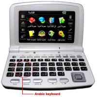 NEW Arabic-English-Chinese digital electroic arabic dictionary AEC6820 Manufactures
