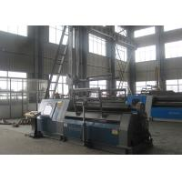 Large Metal Plate Rolling Machine , Sheet Metal Rolling Machine W12-25X4000mm Manufactures