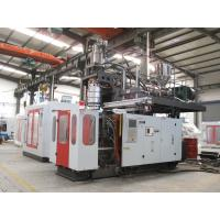 China Servo system extrusion blow molding machine max production capacity 60L for toys on sale