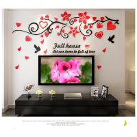 New Design Home Decoration For living Room Self-adhesive Flower Wall Sticker Acrylic material Manufactures