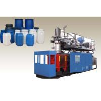 China Hydraulic Automa Blow Molding Machine for Plastic Big Bottle Container Bucket ISO9001 on sale