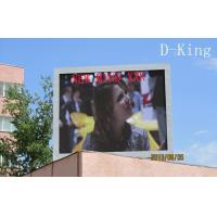 P16 Commercial Outdoor Led Panels display screens For Avenues , 7500cd/㎡ Brightness Manufactures