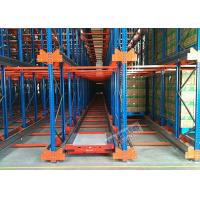 Blue Q235 Steel Storage Shelving And Racking Systems IP65 With 16X2 LCD Display Manufactures