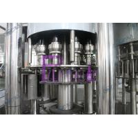 Top Covered Hygeian Water Filling Machine 32 - 32 - 10 15000BPH Manufactures