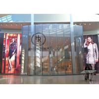 Quality Indoor Customized Transparent LED Screen, Outdoor Curved Transparent LED Display for sale