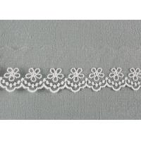 Custom Lace Design Nylon Lace Trim Flower Embroidery Lace Ribbon For Tulle Dress Manufactures
