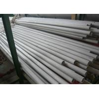 Duplex 2205 Tube Anti - Corrosion , ASTM B789 S32205 / S31803 Stainless Steel Tubing