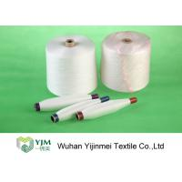 China 50s/3 Low Shrinkage Recycled Polyester Yarn For Clothes , Decoration Sewing on sale
