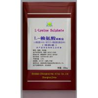 Powder Amino Acid L Lysine Sulphate Feed Grade With Assay 65% SAA-LYSL65 Manufactures