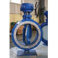 Large Cast Iron Concentric Butterfly Valve Manufactures