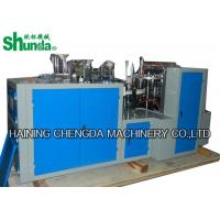 Small Disposable Paper Cup Making Machine/cups for coffee and tea cups Manufactures