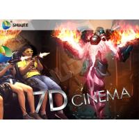 Black 7D Movie Cinema For Shooting Game , Flat Screen 7D Movie Theater Manufactures