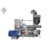 Buy cheap 37kw Cooking Oil Making Machine , Spiral Vegetable Oil Press Machine from wholesalers