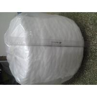 Hydrophilic Wound Cotton Sliver No Harmful Residues  For Medical Products Manufactures