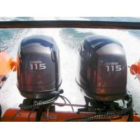 2012 Yamaha F115TJR Outboard Motor Four Stroke Jet Drive 115hp Manufactures