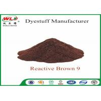 Cotton Fabric Textile Reactive Dyes Reactive Red Brown K-B3R C I Reactive Brown 9 Manufactures