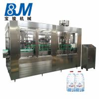 China CE Fully Automatic Pet Bottle Filling Machine For Mineral / Pure Water on sale