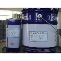 Epoxy Flooring Inter-Paint (HD-2) Manufactures
