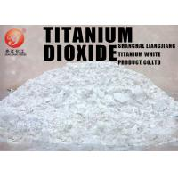 Quality Professional Manufacturer Produce Chlorination Process White Powder Titanium for sale