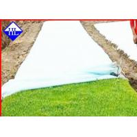 China Garden Non Woven Weed Control Fabric , 100%  Polypropylene Landscape Fabric on sale