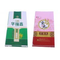 China 25 Kg Woven Polypropylene Bags , Recycled Printed Polypropylene Bags Double Stitched on sale