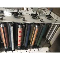 Paper Cup Printing Machine RY-600 RY-850B cup paper flexo printing press small cup paper flexo printing machine Manufactures