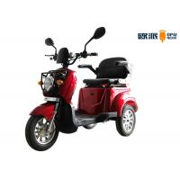 China Electric Mobility Scooter For Adults on sale