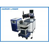 China High Accuracy Mould Laser Welding Machine , Laser Welding Machines For Mold Repair on sale