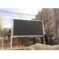 P16 SMD3535 outdoor advertising led display / front maintenance led display / IP65 waterproof and dustproof Manufactures
