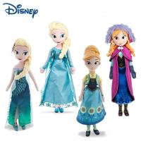 Frozen 2 Family Full Set Characters Cartoon Stuffed Plush Toys 50cm Manufactures