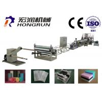 China Industrial EPE Foam Sheet Extrusion Line / Eps Foam Machine HR-120 on sale