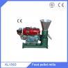 Buy cheap Supply 15HP diesel motor grain alfalfa pellets granulator machine from wholesalers