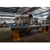 China Powder Particles Centrifuge Equipment Multiple Cover Constructions Lip Ring Removable on sale